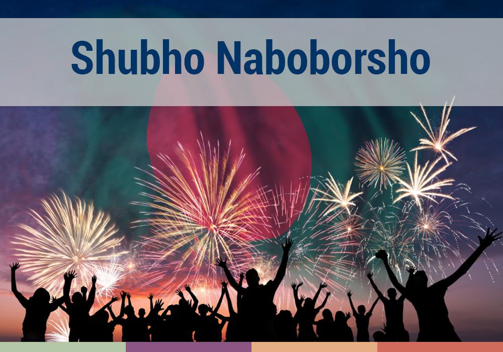 Shubho Naboborsho