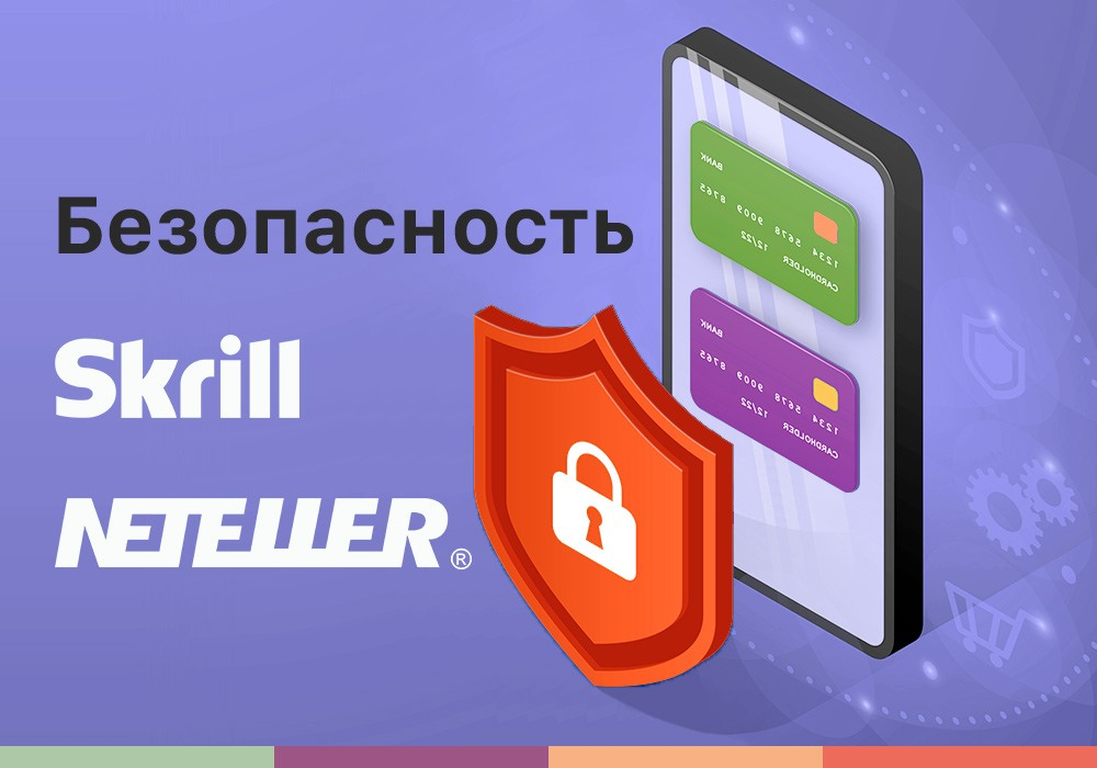 Changes to Skrill Knect Loyalty Program
