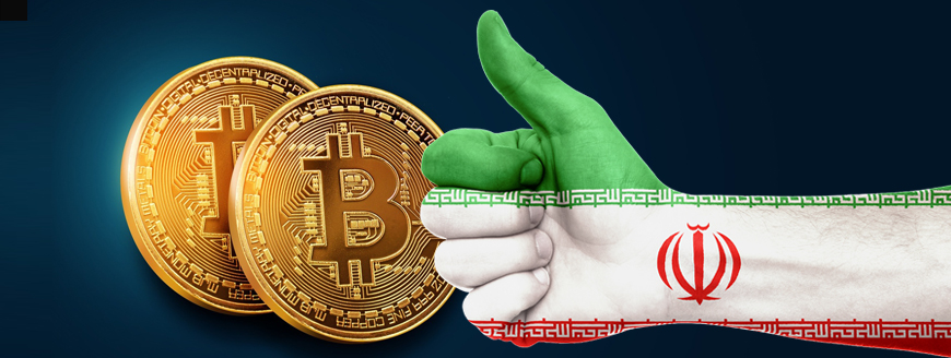 Iranian authorities have lifted restrictions on cryptocurrency mining